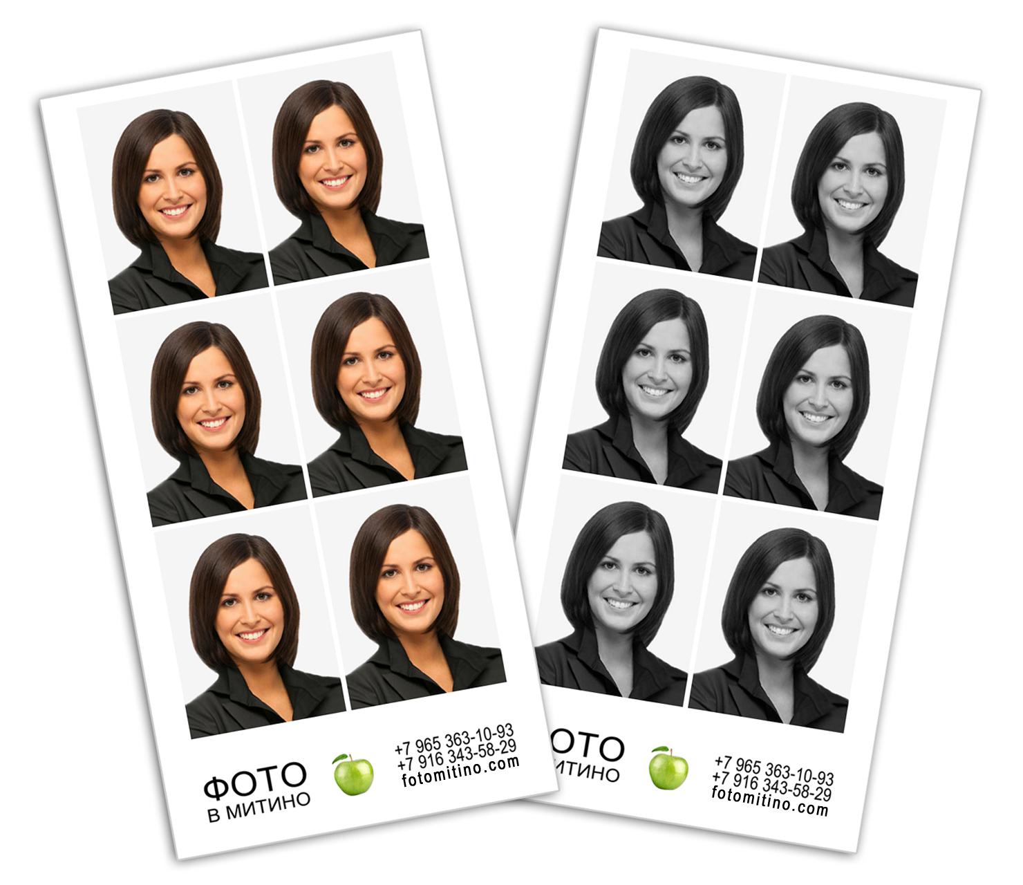 Как сделать фото на документы дома? Процесс и принципы подготовки 70