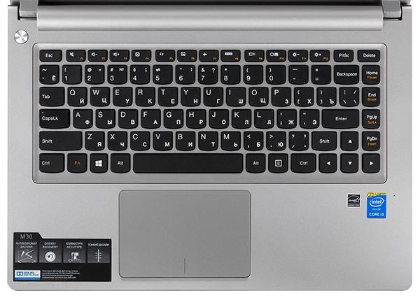 Как сделать подчеркивание на клавиатуре ноутбука